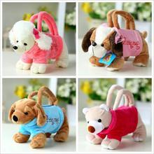 2016 Free shipping Plush toys for children cute portable packet Cartoon Puppy handbag Plush Backpacks