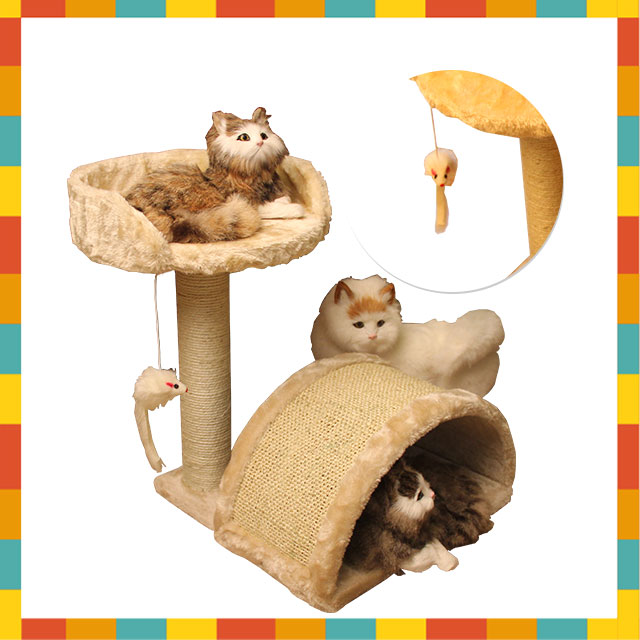 jouet chat animalis