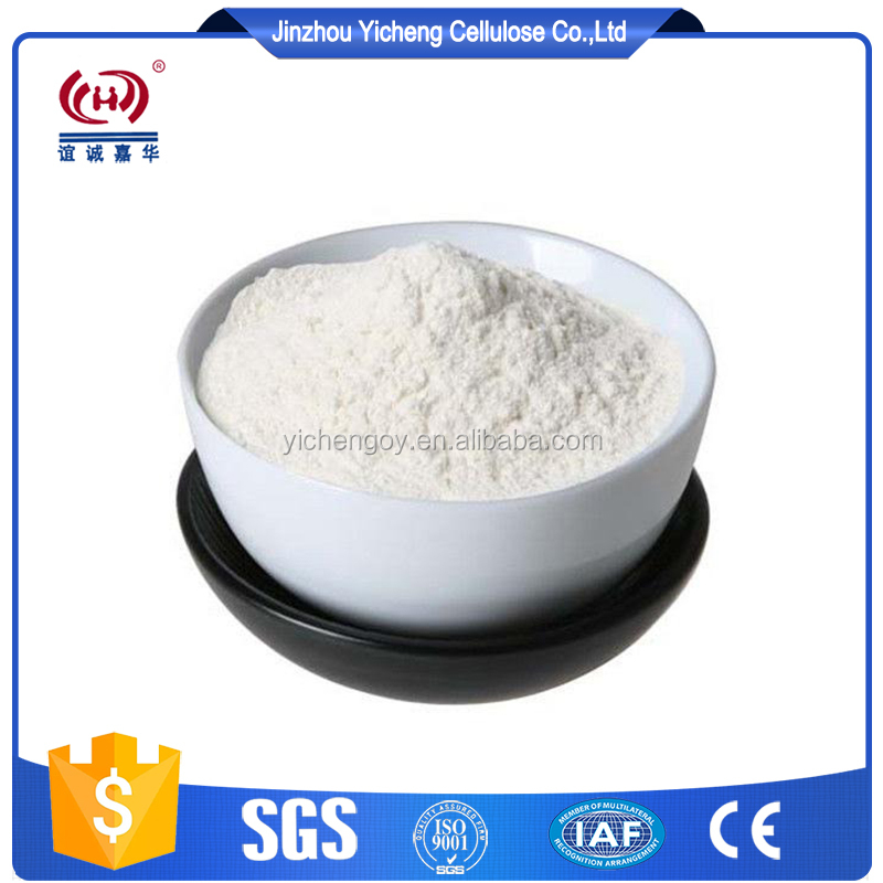 1hydroxypropyl methyl cellulose HPMC for tile adhesive putty powder