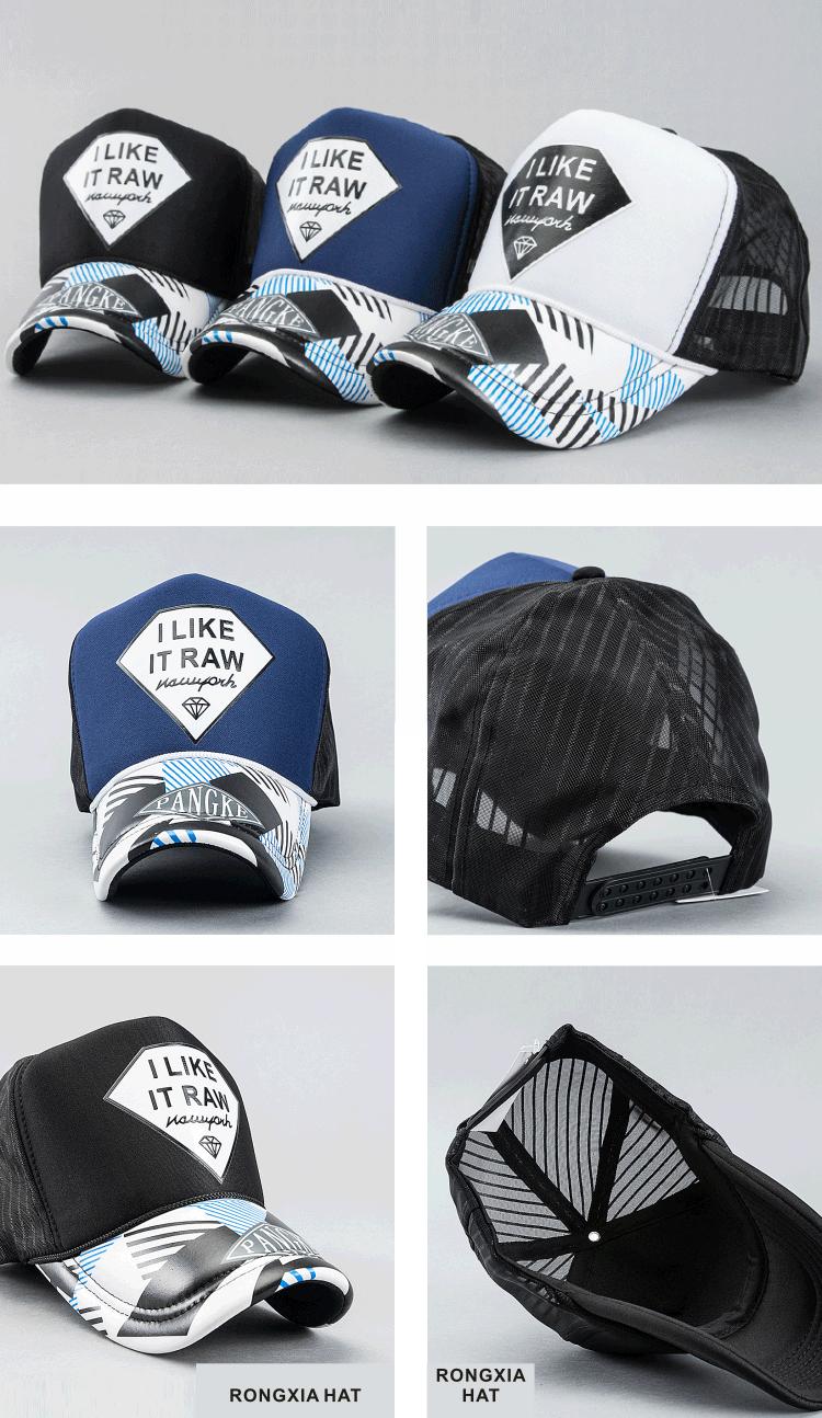 Custom Urban Style Camo Brim Printed Logo Blank Foam Mesh Trucker Cap Hat 34e501a4234c