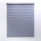 baby ready made roll up zebra window blackout roller blind