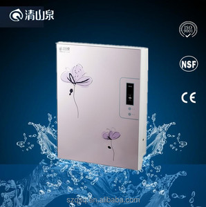 china brand reverse osmosis water system price for home