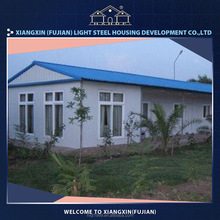 Steel structure prefabricated house villa decorative with fence