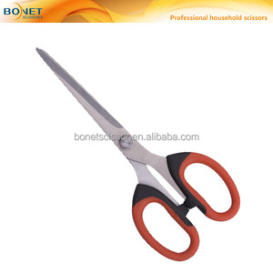 "S35002 CE certificated 6-5/8"" best household/office universal scissors"