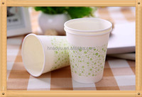 4oz and 7oz paper cup for coffee and tea