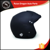 Latest Style High Quality safety helmet / the racing helmets (Inferior smooth carbon fiber)
