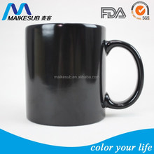 11oz Glossy finish Hot Water Color changing mug for Sublimation photo print