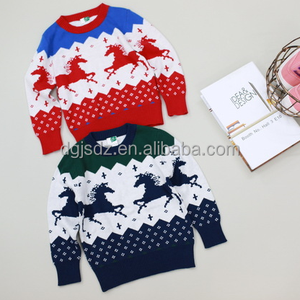 a52993a3b Hand Made Baby Sweaters