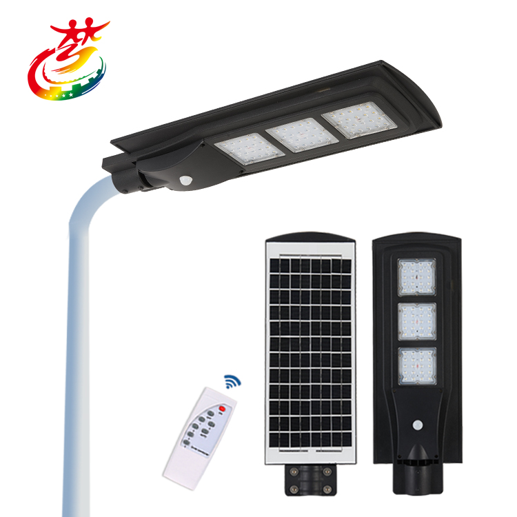 Outdoor IP65 18V Solar Street Light Head Motion Sensor  light fixture