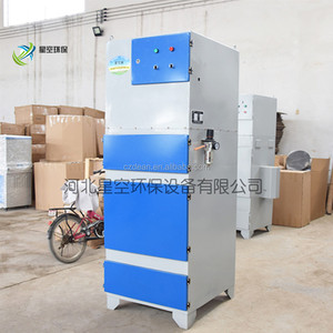 PL pulse filter cartridge dust collector 3kw 2200 4 filter cartridge, hidden fan, filter accuracy is higher