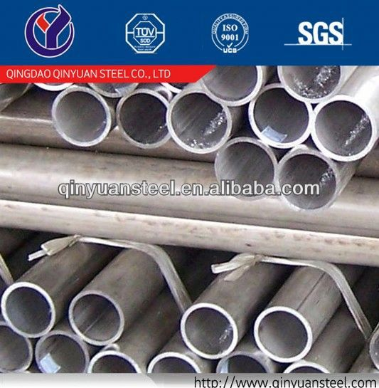 250mm length x 45mm bore i.d tube ended interlock flexible pipe