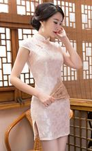 1c9ab8465 Buy pink cheongsam and get free shipping on AliExpress.com