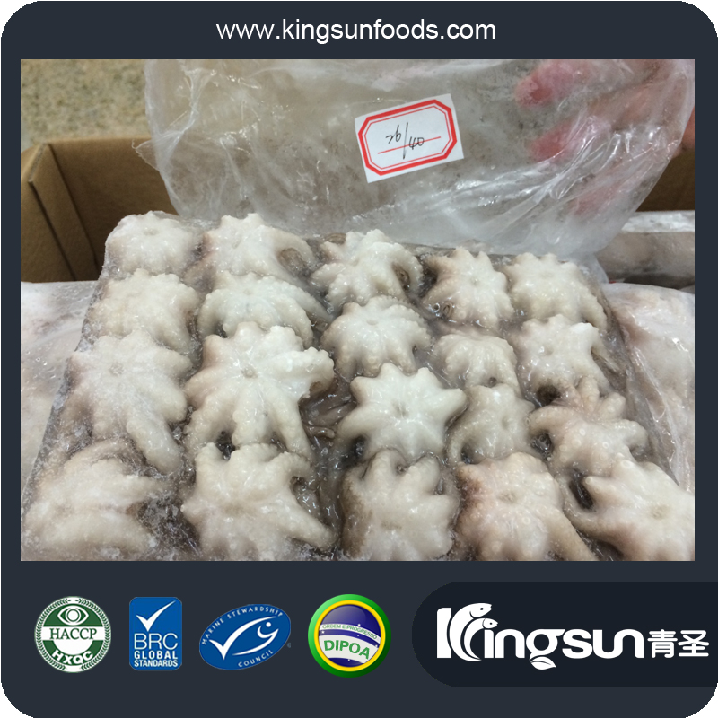 Hot sale Nature Low Fat Healthy IQF Frozen ( Octopus Vulgaris ) Flower Shaped Octopus for Portugal