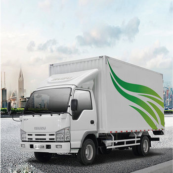 Low Price Of Delivery Truck Isuzu 2 5 Ton Truck For Sale - Buy Isuzu 2 5  Ton Truck,Price Of Delivery Truck,2 5 Ton Truck Product on Alibaba com