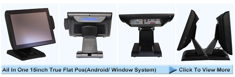 Highlighting Pos All In One,Innovative Design Resonable Layout All ...