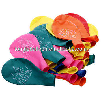 8'' flat shape balloon for gift toys