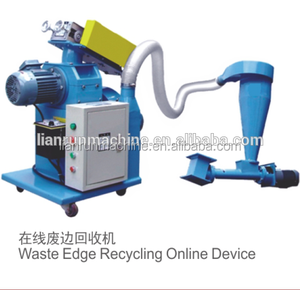 LR plastic recycling online device making extruder machine