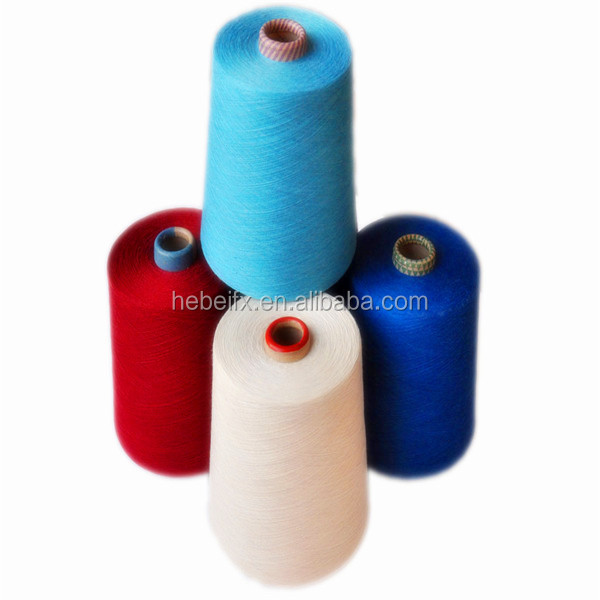 New Popular products muti-color 30% thick possum knitting yarn 2017 hot sale