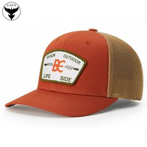 2a07a28365d China flexfit caps wholesale 🇨🇳 - Alibaba