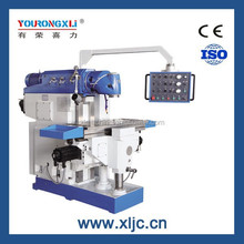 X5746 Universal Milling Machine for tool and die construction, form and mold constructions, training use
