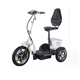 2018 New Zappy 3 Wheel Electric Scooter