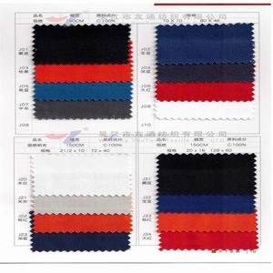 100% cotton antistatic fire retardant fabric wholesale supplier