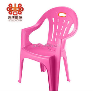 Wholesale Plastic Royal Chair