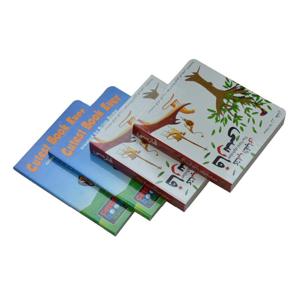 Custom educational book for children kids/ baby board book children's story book printing with two round corner