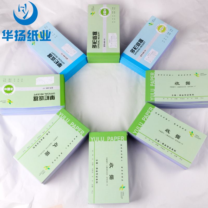 Sample Delivery Receipt Book Sample Delivery Receipt Book – Sample Delivery Receipt
