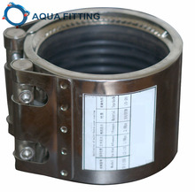 Stainless Steel Repair Pipe Coupling