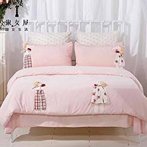HlA Bed Set Minimalist Pure Cotton 4 Piece Children Cartoon Bedding Linen Kit , Pink ,1.5 M