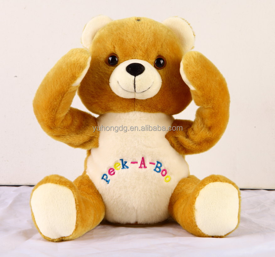 Peek-A-Boo bear hide and seek mechanism plush toy