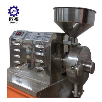 Good quality small flour mill machinery prices/pepper grinder