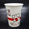 ACP5020 Disposable Food Grade Water Paper Cup Made In China