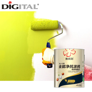 Super anti fouling performance writable wall paint colors designs for living room