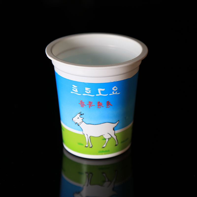 170ml PP usa e getta da asporto di acqua di plastica yogurt tazza di latte