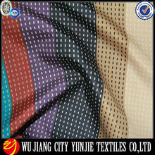 wide width bed sheet fabrics/240cm bed sheet fabric/100 polyester bed sheet fabric