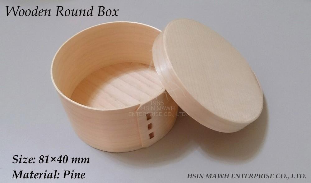 Bo te ronde en bois bo te bois rond bo te de fromage en for Circular wooden box