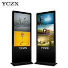42 inch Indoor Floor stand display advertising digital Media Player Board with Android system Wifi