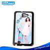 2D Hard Plastic Sublimation Case for Samsung Note i9220 of Good Price