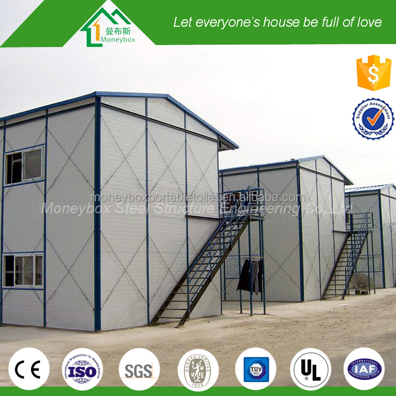 Clinic portable house prices india pre fab house villa