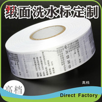 Private label manufacturers supply brand label for car size label FOR clothing in atlanta georgia