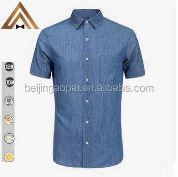 b4dc8fe8144 New design apparel 100% cotton half sleeve casual slim fit jeans mens  matching shirt and
