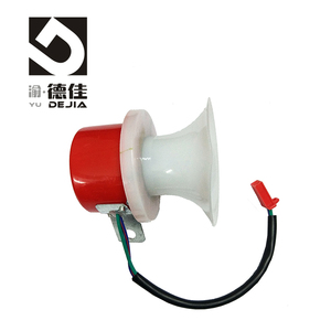 The Best and Cheapest bicycle bell bike bell bicycle horn bike horn