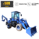 3 ton power shovel digger heavy machinery excavator