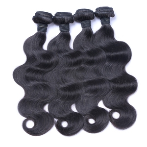 High quality human hair weft body wave used 100% unprocessed mongolian hair extensions weaving raw cambodia hair for black women