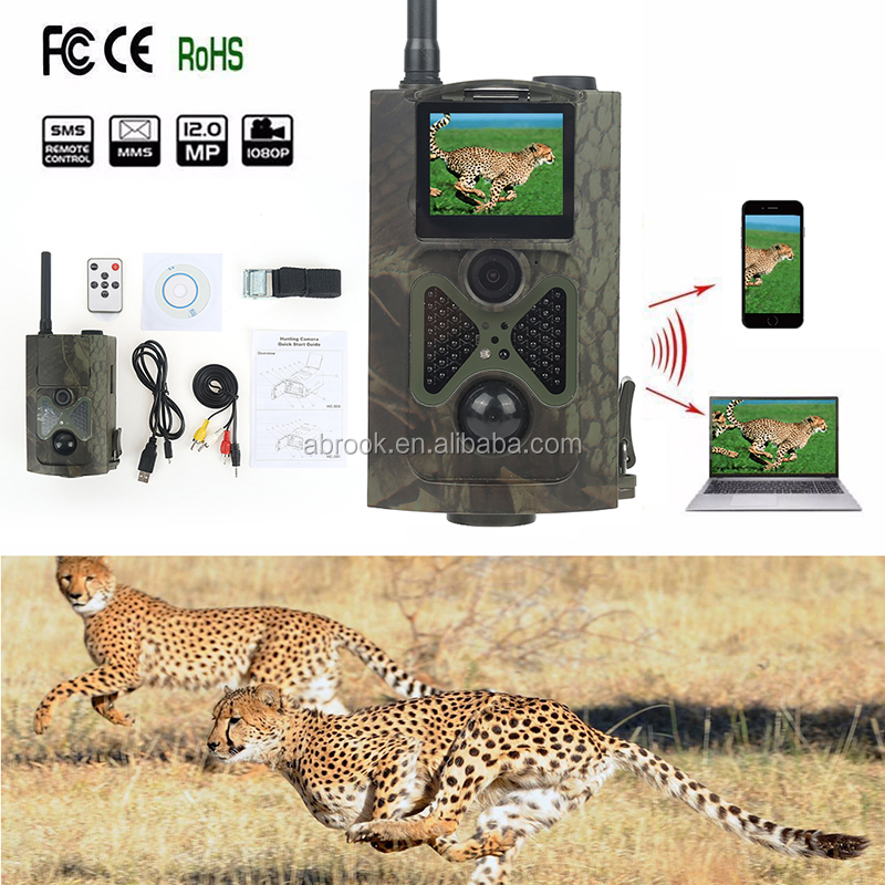 16MP 2G GSM/MMS/SMTP/SMS/GPRS/Email infrared wildlife hunting mms keepguard trail camera