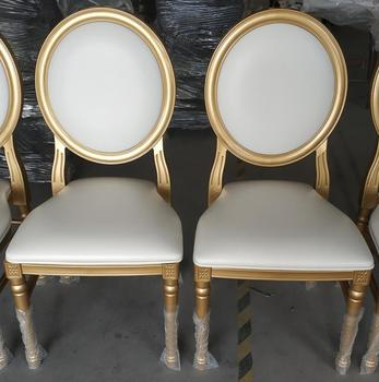 LUXURAY royal stackable white wedding banquet dining ghost louis XV chair
