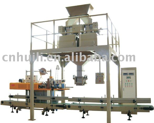 Automatic electronic weighing and filling machine SJD-25Z, autoamtic weighing and filling machine, 25kgs powder filling <strong>line</strong>