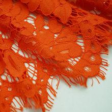 Хлопковое кружево с вышивкой ресниц 1,5*1,5 метра, французский шнур, кружевная ткань, нигерийская африканская гипюровая кружевная ткань для ве...(Китай)